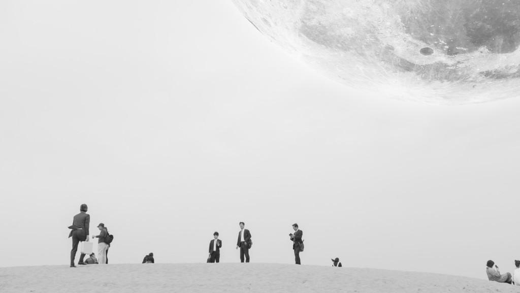 Fotografia Europea 2021 - Tottori, Marco Di Noia